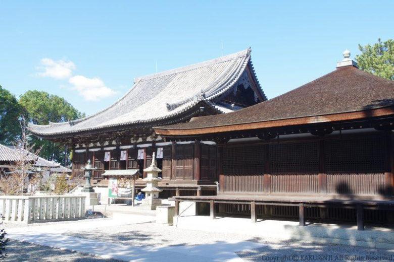鶴林寺の歴史