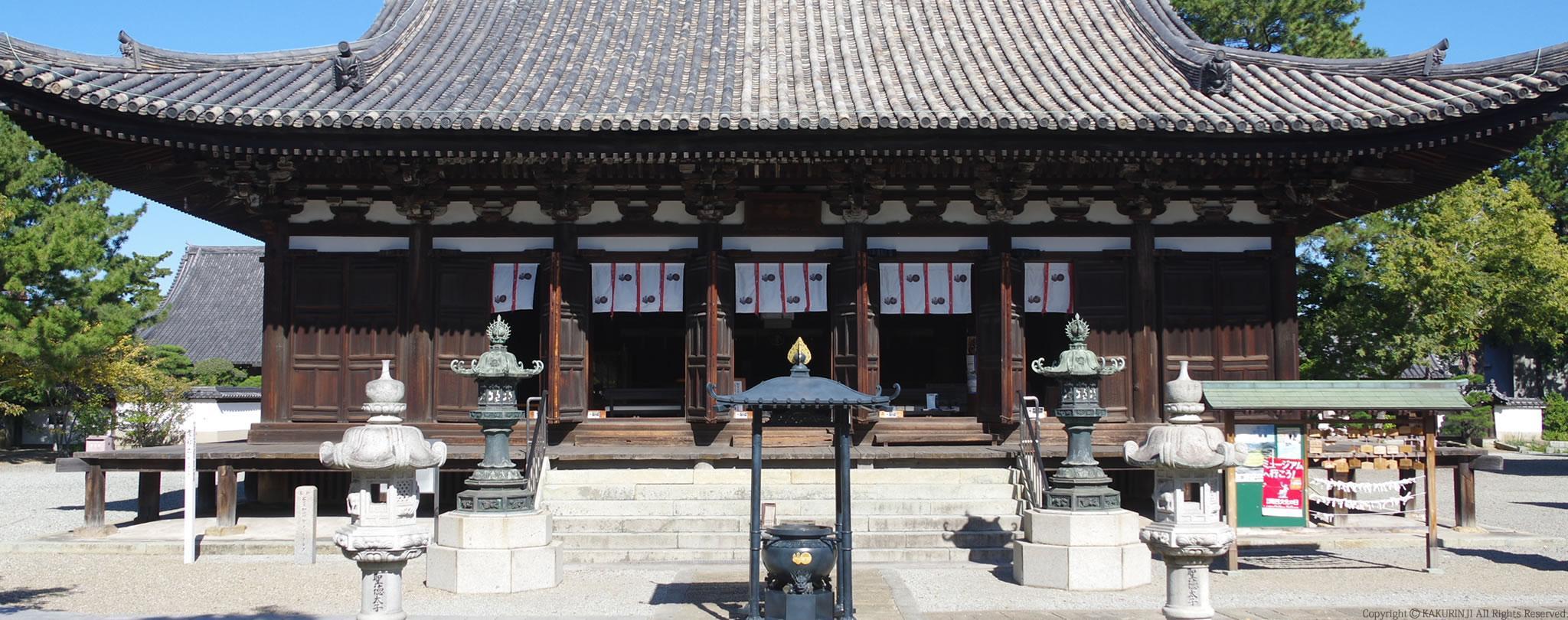 鶴林寺 本堂