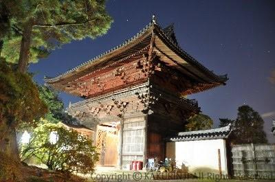 鶴林寺 大晦日の鐘撞き